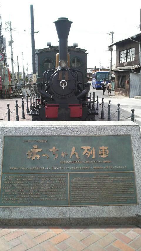 松山市内を走る路面電車です。時間帯によって、この坊ちゃん列車が走りますが、要予約です。